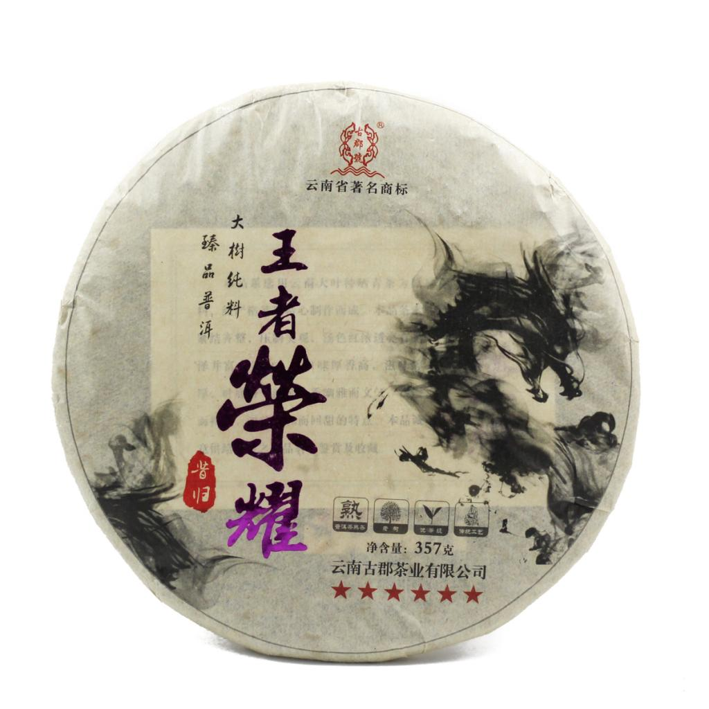 Shu Puerh King of Glory, Xigui, 2016, 357 g.