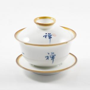 Porcelain Gaiwan #21, 120 ml.