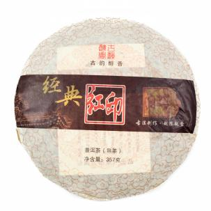 Shu Puerh Hun Yin (Red mark), 2008, 357 g.