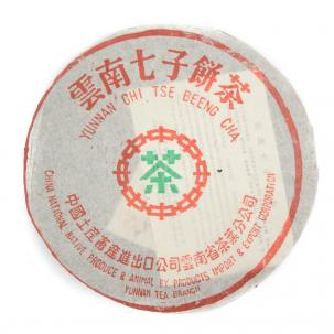 Shu Puerh Zhong Cha (Green label), 2014, 357 g.
